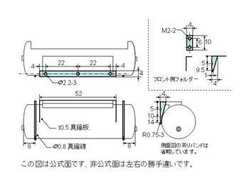 Air_Tank_Holder.jpg
