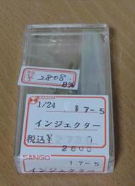 DSC04366.JPG