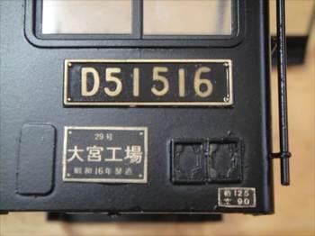 DSC06777.JPG