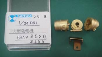 DSC07453.JPG