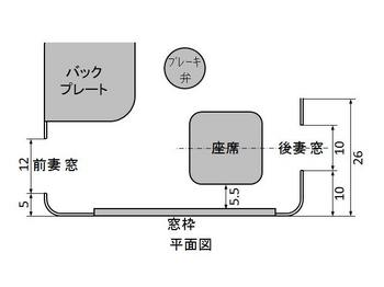 cab_seat_position1.jpg