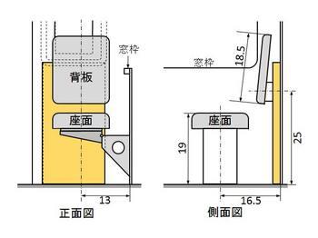 cab_seat_position3.jpg