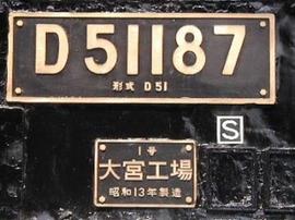 d51187meiban01[1].jpg