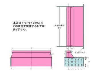 end_frame1.jpg