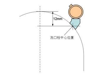 hatsudenki_daiza_ichi.jpg