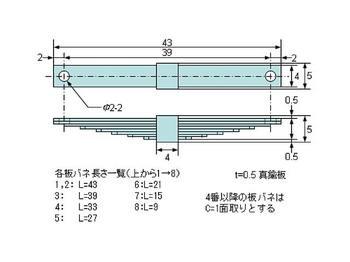 sendaisya__ninaibane.jpg