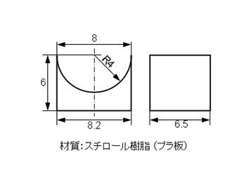 sendaisya_jikubako.jpg