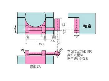 sendaisya_jikubako_oil_filler.jpg