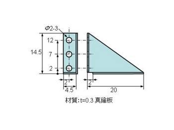 syudaiwaku_tanaita_b.jpg